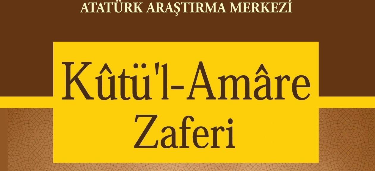 Kûtü'l-Amâre (Ön Kapak)
